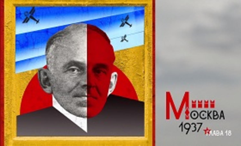 «Сохрани мою речь навсегда»: к 80-летию гибели Осипа Мандельштама