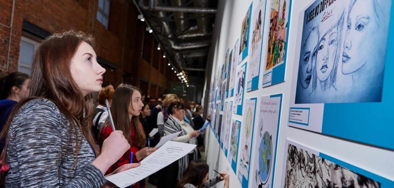 Всероссийский конкурс «Нам, молодым, не безразлично!»