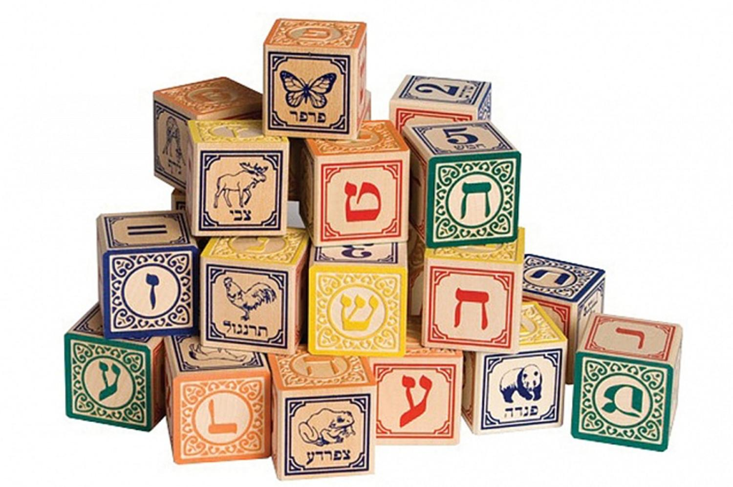 Hebrew for Children