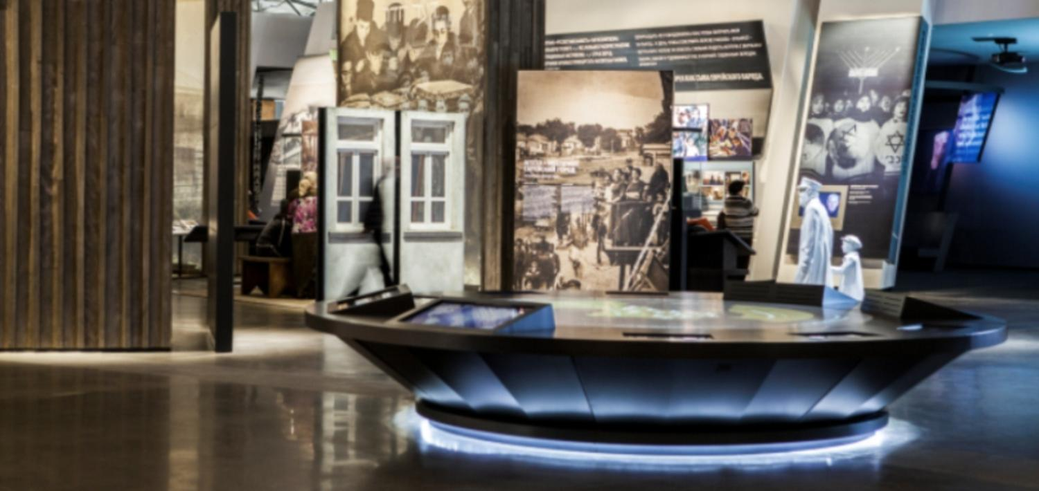 jewish museum and tolerance center project gained a diploma of  the jewish museum and tolerance center project gained a diploma of intermuseum 2015