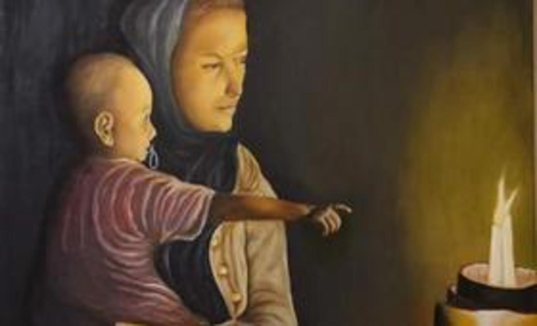 «Три религии - Единение Мира»