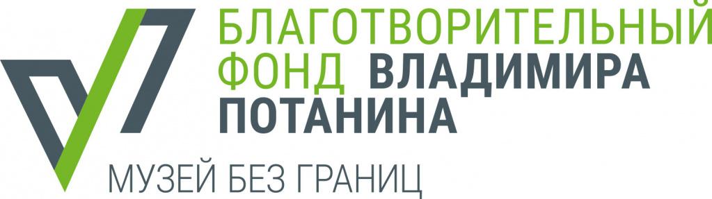 VPF_logoblock_rus_museums_main.jpg
