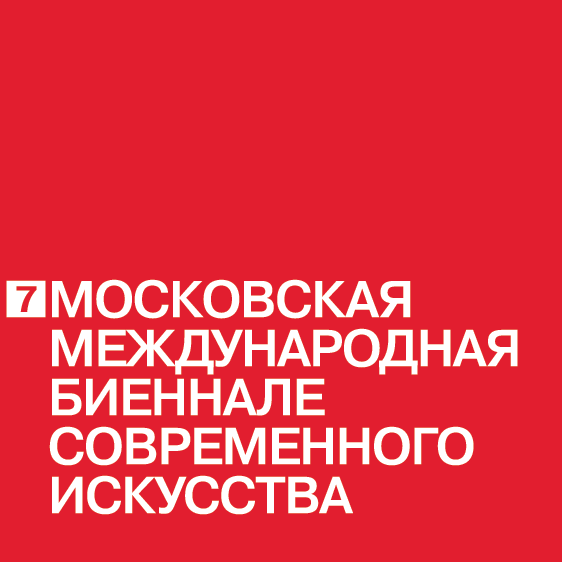 7th_Bienn_logo_red_rus.png