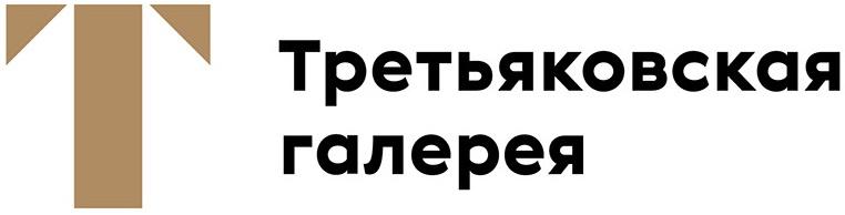 Третьяковская галерея.jpg