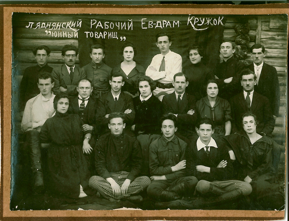 Theatrical group, 1924, Lyady